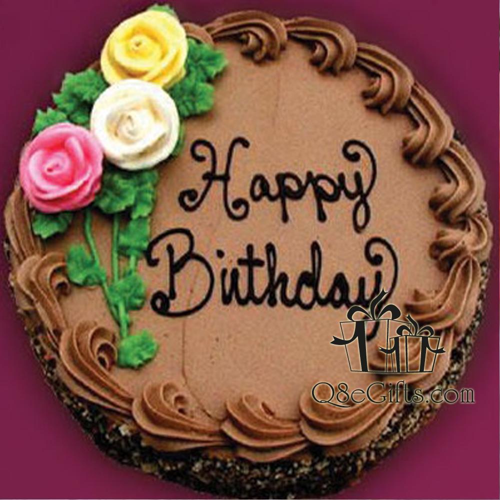 Fine Birthday Flower Cake Q8Egifts Com Funny Birthday Cards Online Barepcheapnameinfo